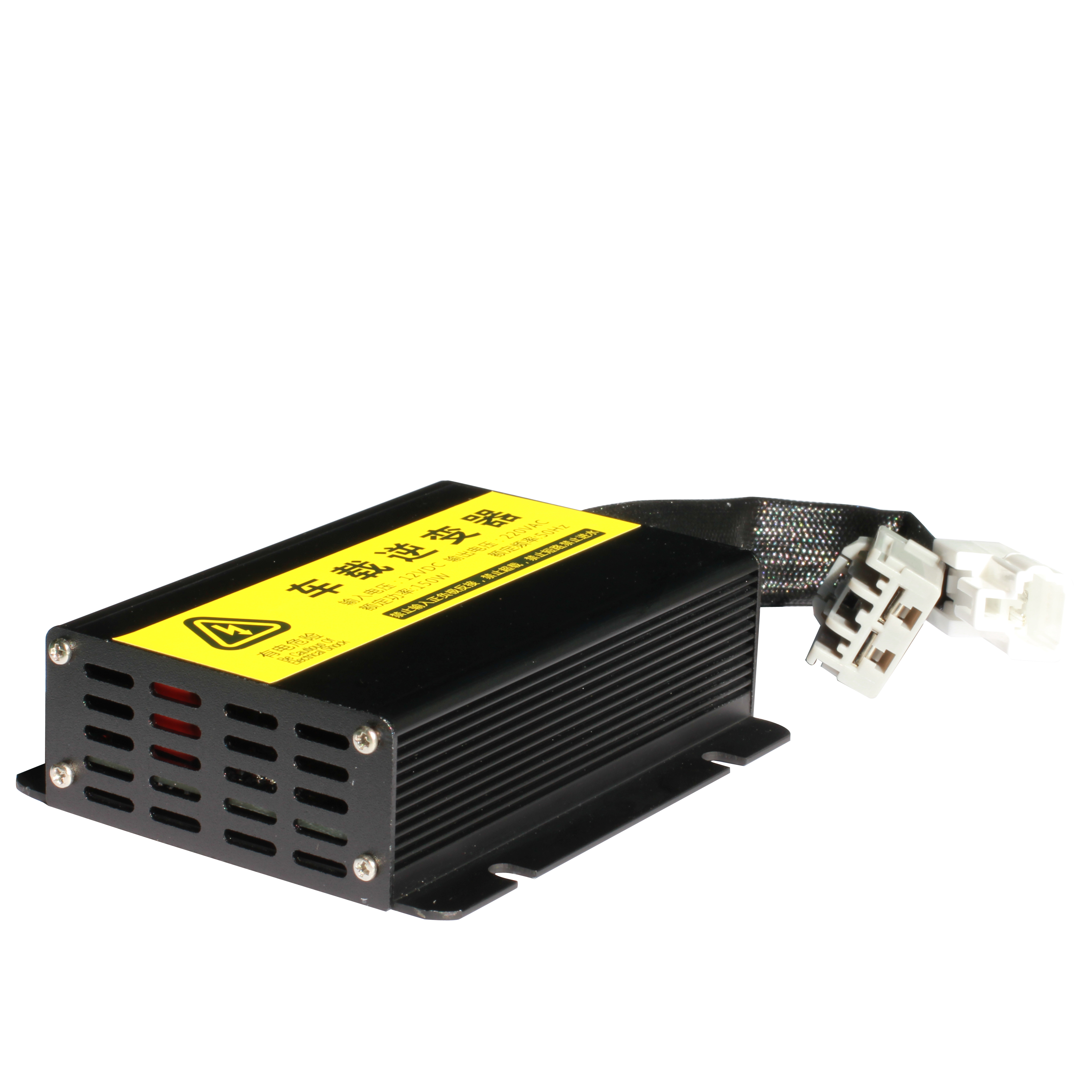 Customized 150W power inverter for car refitting with customized connectors